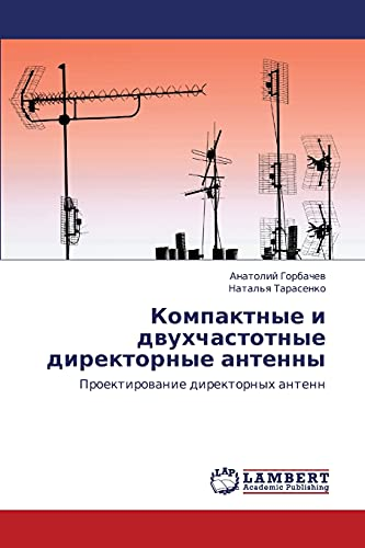 Kompaktnye I Dvukhchastotnye Direktornye Antenny: Anatoliy Gorbachev
