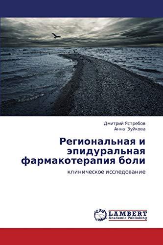 Regionalnaya I Epiduralnaya Farmakoterapiya Boli: Dmitriy Yastrebov