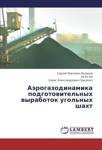 Aerogazodinamika podgotovitel'nykh vyrabotok ugol'nykh shakht: Sergey Pavlovich Kazakov
