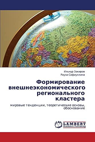 9783659449093: Formirovanie vneshneekonomicheskogo regional'nogo klastera: mirovye tendentsii, teoreticheskie osnovy, obosnovanie (Russian Edition)