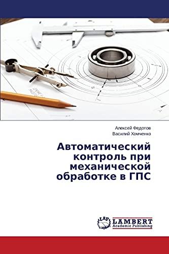 Avtomaticheskiy Kontrol Pri Mekhanicheskoy Obrabotke V GPS: Vasiliy Khomchenko