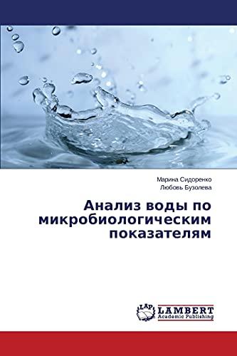 Analiz Vody Po Mikrobiologicheskim Pokazatelyam: Marina Sidorenko