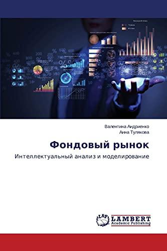 Fondovyy Rynok: Valentina Andrienko