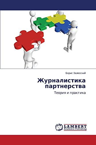 Zhurnalistika Partnerstva: Boris Zalesskiy