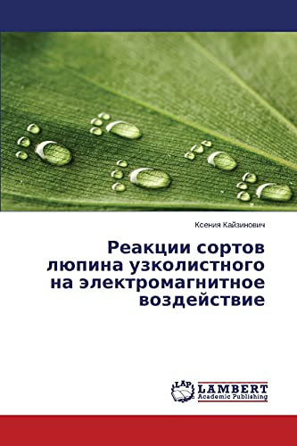 Reaktsii Sortov Lyupina Uzkolistnogo Na Elektromagnitnoe Vozdeystvie: Kseniya Kayzinovich