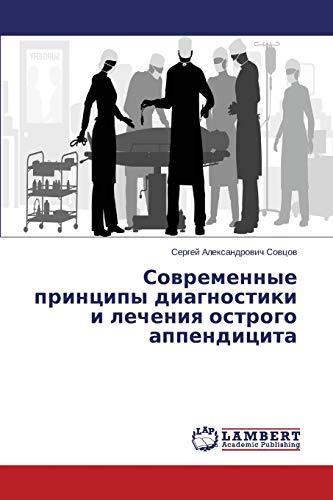 Sovremennye Printsipy Diagnostiki I Lecheniya Ostrogo Appenditsita: Sergey Aleksandrovich Sovtsov