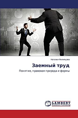 Zaemnyy Trud: Natal'ya Filiptsova