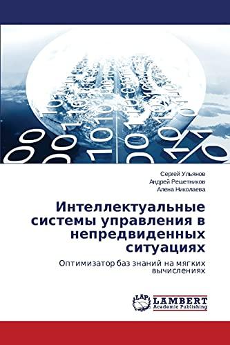 Intellektualnye Sistemy Upravleniya V Nepredvidennykh Situatsiyakh: Andrey Reshetnikov
