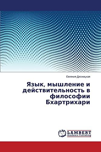 Yazyk, Myshlenie I Deystvitelnost V Filosofii Bkhartrikhari: Evgeniya Desnitskaya
