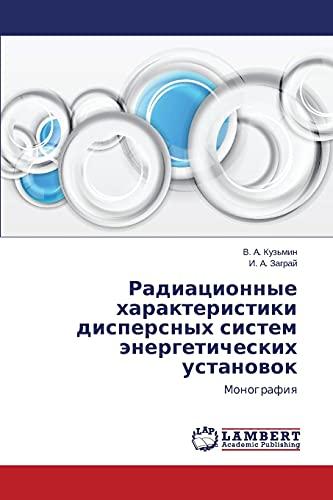 Radiatsionnye Kharakteristiki Dispersnykh Sistem Energeticheskikh Ustanovok: Kuz'min V A
