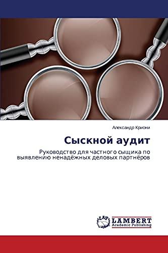 Sysknoy Audit: Aleksandr Krioni