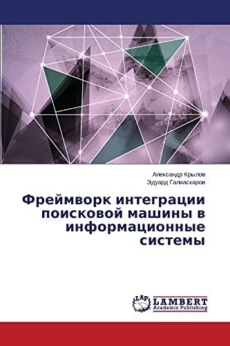 Freymvork Integratsii Poiskovoy Mashiny V Informatsionnye Sistemy: Aleksandr Krylov