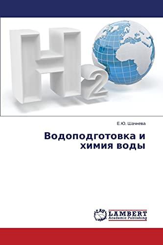 9783659570353: Vodopodgotovka I Khimiya Vody