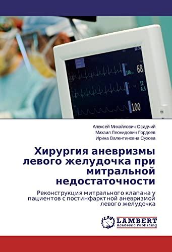 Hirurgiya anevrizmy levogo zheludochka pri mitral'noj nedostatochnosti: Osadchij, Alexej Mihajlovich