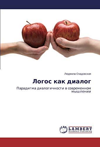Logos kak dialog: Paradigma dialogichnosti v sovremennom myshlenii (Paperback): Ljudmila Ozadovskaya