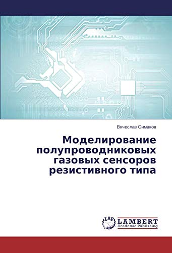 Modelirovanie poluprovodnikovyh gazovyh sensorov rezistivnogo tipa (Paperback): Vyacheslav Simakov