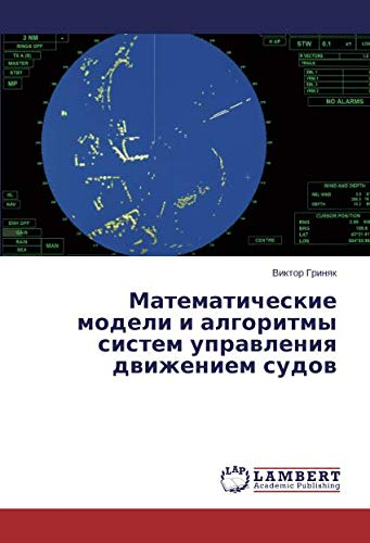 Matematicheskie modeli i algoritmy sistem upravleniya dvizheniem sudov (Paperback): Viktor Grinyak