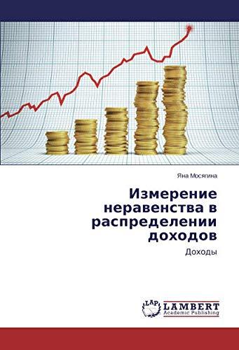 Izmerenie neravenstva v raspredelenii dohodov: Dohody (Paperback): Yana Mosyagina