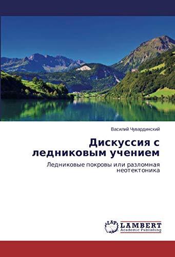 Diskussiya s lednikovym ucheniem: Lednikovye pokrovy ili razlomnaya neotektonika (Paperback): ...