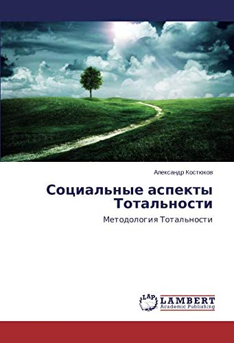 Social nye aspekty Total nosti: Metodologiya Total nosti (Paperback): Alexandr Kostjukov