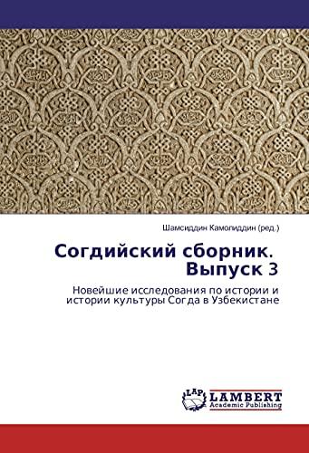 9783659863448: Sogdijskij sbornik. Vypusk 3
