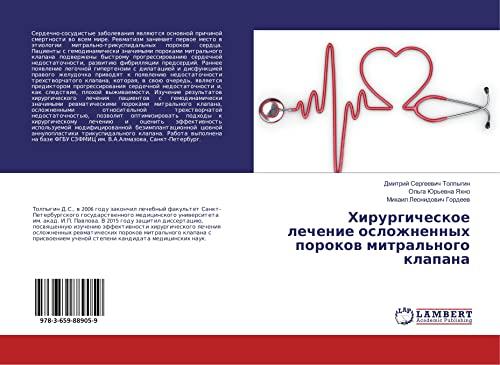 Hirurgicheskoe lechenie oslozhnennyh porokov mitral'nogo klapana: Tolpygin, Dmitrij Sergeevich