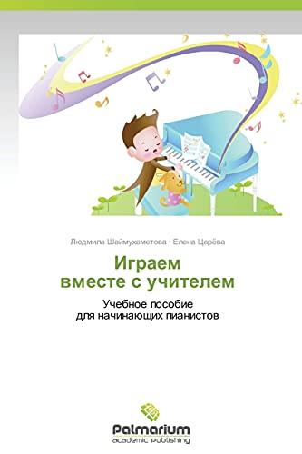 9783659980107: Igraem vmeste s uchitelem: Uchebnoe posobie dlya nachinayushchikh pianistov (Russian Edition)
