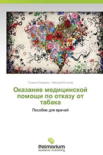 Okazanie Meditsinskoy Pomoshchi Po Otkazu OT Tabaka: Galina Sakharova