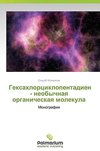 Geksakhlortsiklopentadien - Neobychnaya Organicheskaya Molekula: Sokhrab Ismailov