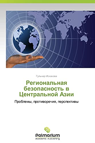 Regionalnaya Bezopasnost V Tsentralnoy Azii: Gul'nar Iskakova