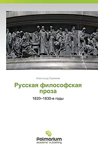 Russkaya Filosofskaya Proza: Aleksandr Eremeev