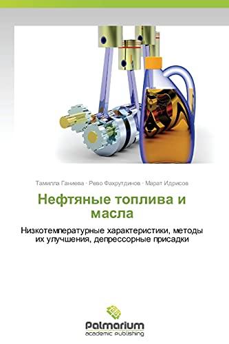 9783659983474: Neftyanye topliva i masla: Nizkotemperaturnye kharakteristiki, metody ikh uluchsheniya, depressornye prisadki (Russian Edition)