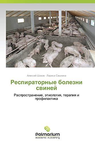 Respiratornye Bolezni Sviney: Aleksey Shakhov