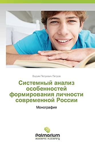 Sistemnyy analiz osobennostey formirovaniya lichnosti sovremennoy Rossii: Monografiya (Russian ...