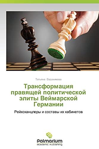 Transformatsiya Pravyashchey Politicheskoy Elity Veymarskoy Germanii: Tat'yana Evdokimova