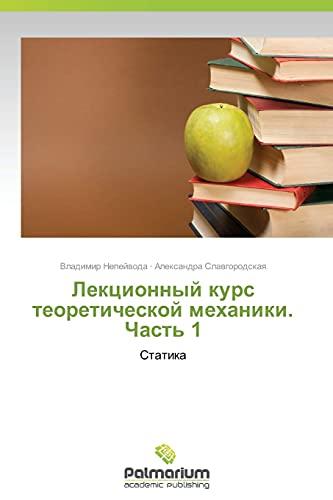 Lektsionnyy kurs teoreticheskoy mekhaniki. Chast' 1: Statika: Nepeyvoda, Vladimir; Slavgorodskaya,