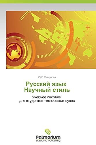 Russkiy Yazyk Nauchnyy Stil: Yu. G. Smirnova