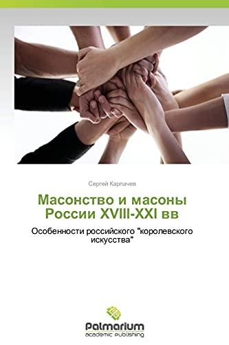 Masonstvo I Masony Rossii XVIII-XXI VV: Sergey Karpachev