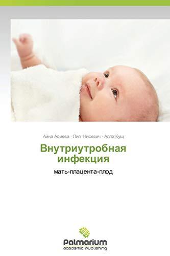 Vnutriutrobnaya Infektsiya (Paperback): Adieva Ayna, Nisevich Liya, Kushch Alla