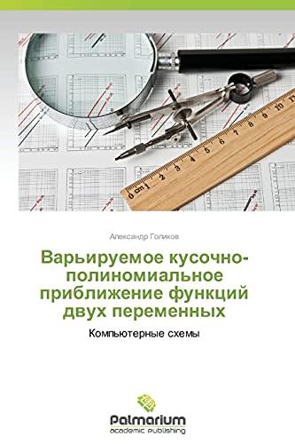 Variruemoe Kusochno-Polinomialnoe Priblizhenie Funktsiy Dvukh Peremennykh: Aleksandr Golikov