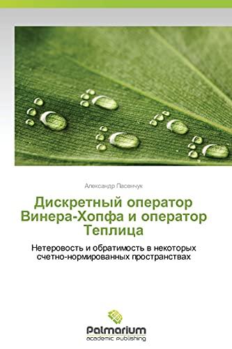 9783659987984: Diskretnyy operator Vinera-Khopfa i operator Teplitsa: Neterovost' i obratimost' v nekotorykh schetno-normirovannykh prostranstvakh (Russian Edition)