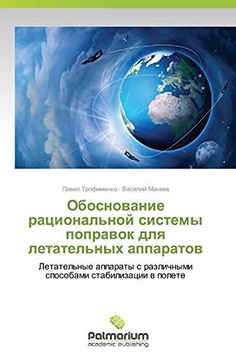 Obosnovanie Ratsional'noy Sistemy Popravok Dlya Letatel'nykh Apparatov (Paperback): Makeev ...
