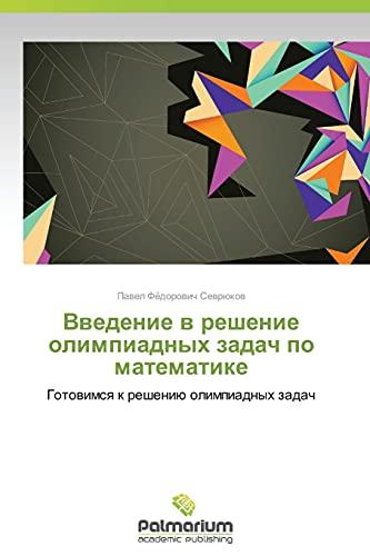 Vvedenie V Reshenie Olimpiadnykh Zadach Po Matematike: Pavel Fyedorovich Sevryukov