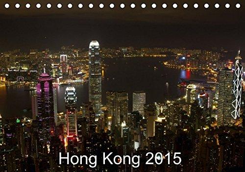 9783660824094: Hong Kong 2015 - Author: Lupo Giuseppe