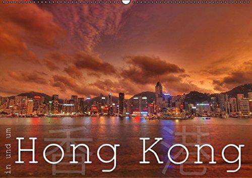 9783664044474: In und um Hong Kong - Wandkalender 2015
