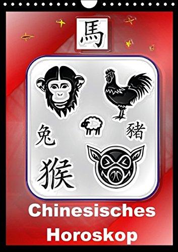 9783664349975: Chinesisches Horoskop (Wandkalender 2016 DIN A4 hoch)