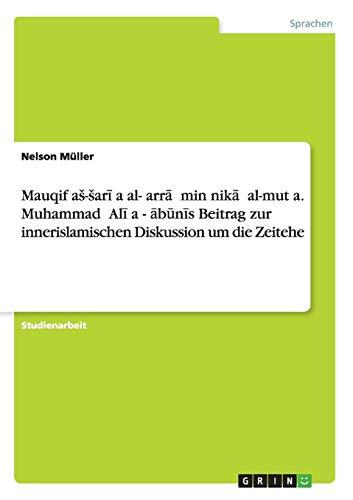 Mauqif As-SarÄ«Ê¿a Al-Ä¡arrÄʾ Min NikÄá ¥ Al-MutÊ¿a.: Nelson Müller