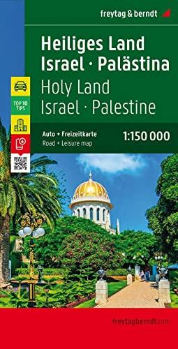 9783707907766: Israël, Palestine, Terre Sainte : 1/150 000