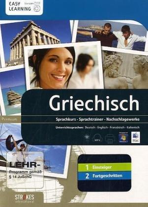 9783708705941: Strokes Griechisch 1+2 Kombipaket Version 5