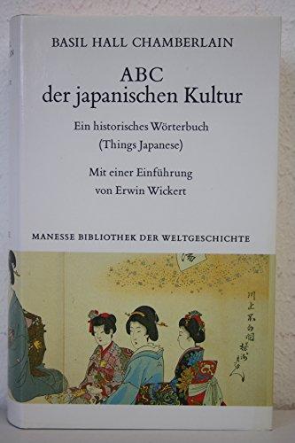 ABC der japanischen Kultur. Ein historisches Wörterbuch.: Chamberlain, Basil Hall